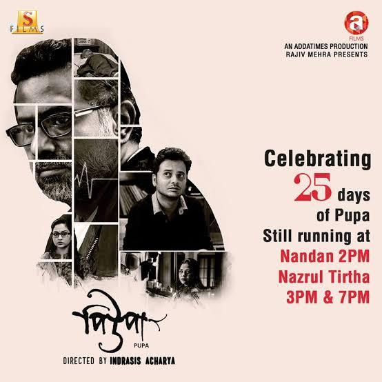 Pupa 2021 Bengali Movie 720p HDRip 800MB Download