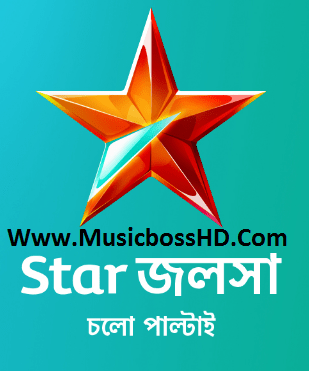 Star Jalsha Bangla All Serial Download 7th April 2021 Zip