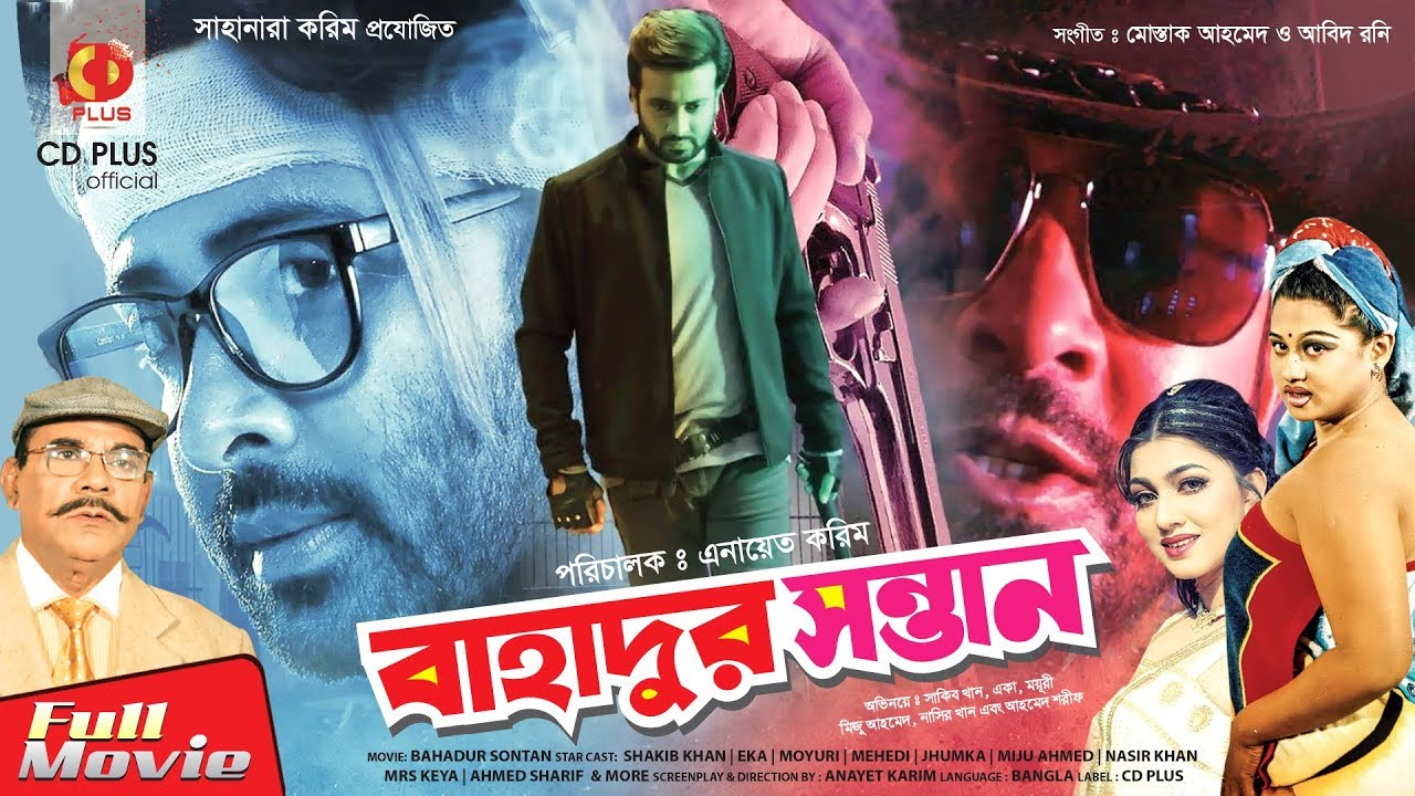 Bahadur Sontan 2020 Bangla Hot Movie 720p WEB-DL 700MB MKV