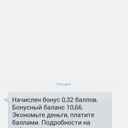 Screenshot-2014-05-06-12-13-50