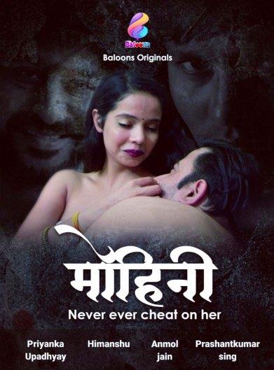 18+ Mohini 2020 Hindi S01E01 Balloons Web Series 720p HDRip 100MB Watch Online
