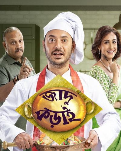 Jadu Kadai (2019) Bengali Movie 720p