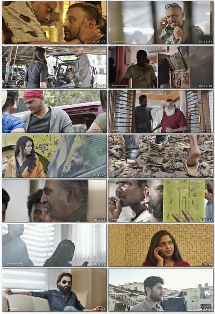 Popcorn-Monkey-Tiger-2020-Kannada-www-SOANLIMOVIE-COM