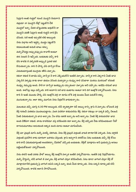 Family-katha-chitram10-page-0011