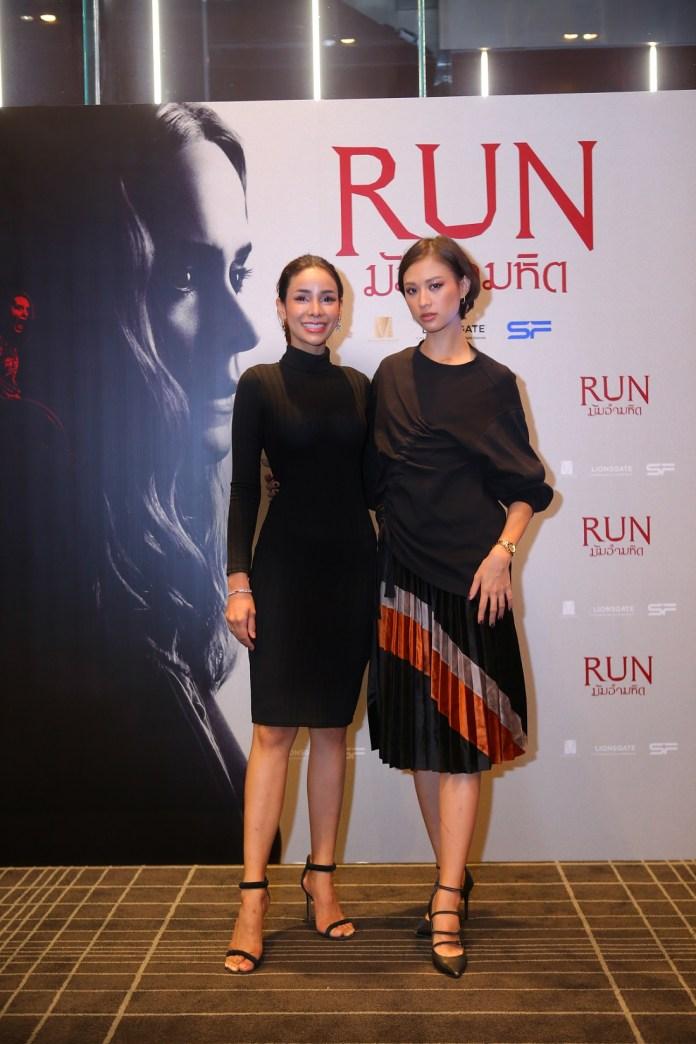 Press-Run-1