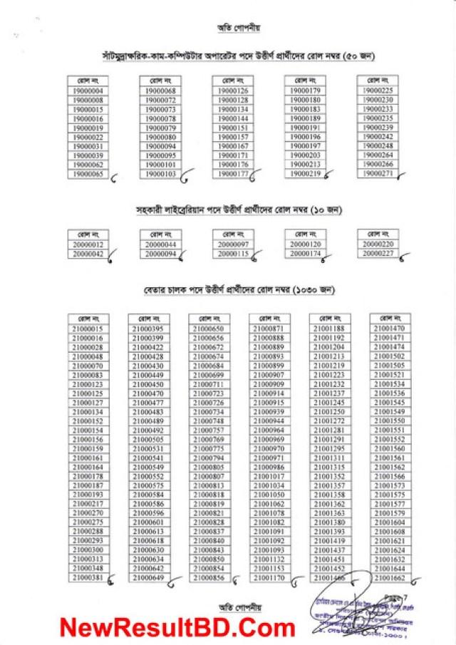 NSI-11-Post-Result-PDF-8