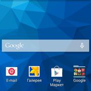 Screenshot-2014-10-29-13-17-33