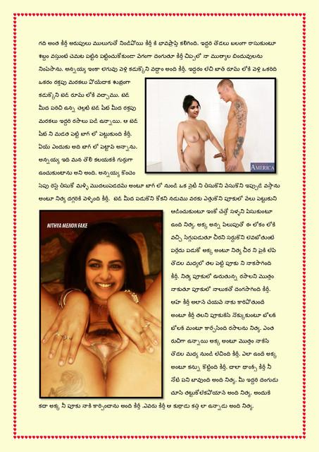 Family-katha-chitram11-page-0004