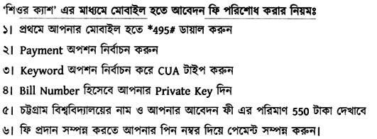 Chittagong University Admission Circular 2020-21 3