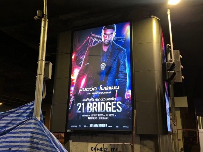 21-Bridges-8