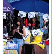 乃木坂46 新内眞衣ファースト写真集 どこにいるの 004