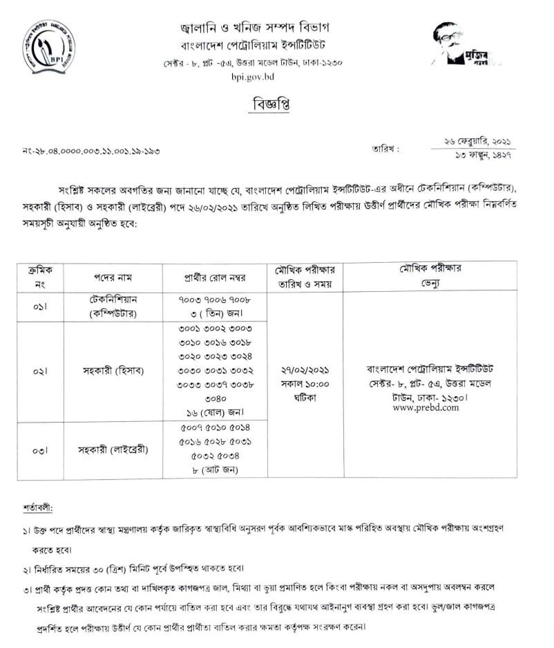 bpi-Page-1