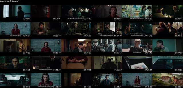 American-Animals-2018-Myanmar-Tube