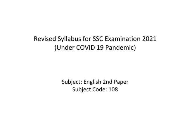 SSC-English-2nd-Paper-page-001