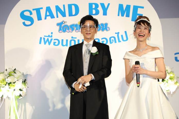 Stand-By-Me-Doraemon-2-5