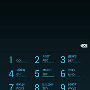 Screenshot-2014-05-06-10-01-39
