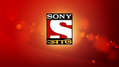 Sony Aath (Bangla) All Serial Download 22th April 2021 Zip
