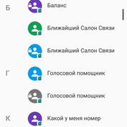 Screenshot-20170101-121623
