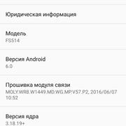 Screenshot-20170412-151745