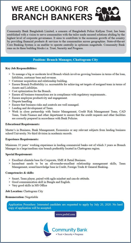 Community-Bank-Bangladesh-Ltd-2