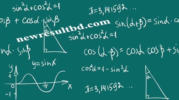 need-higher-math