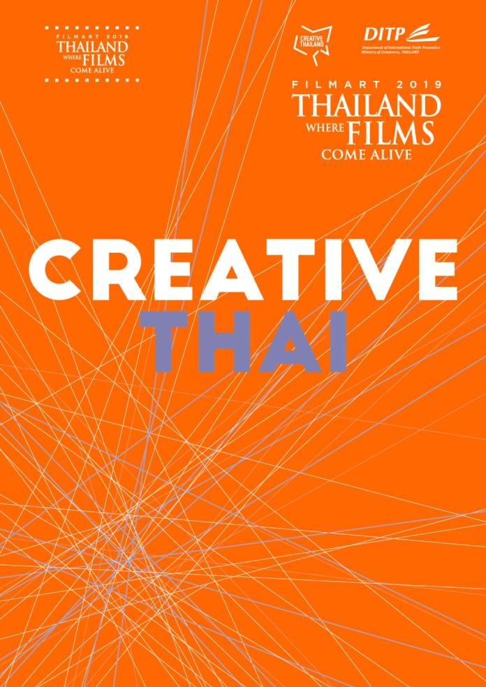 Thai-Night-Hong-Kong-Filmart-2019