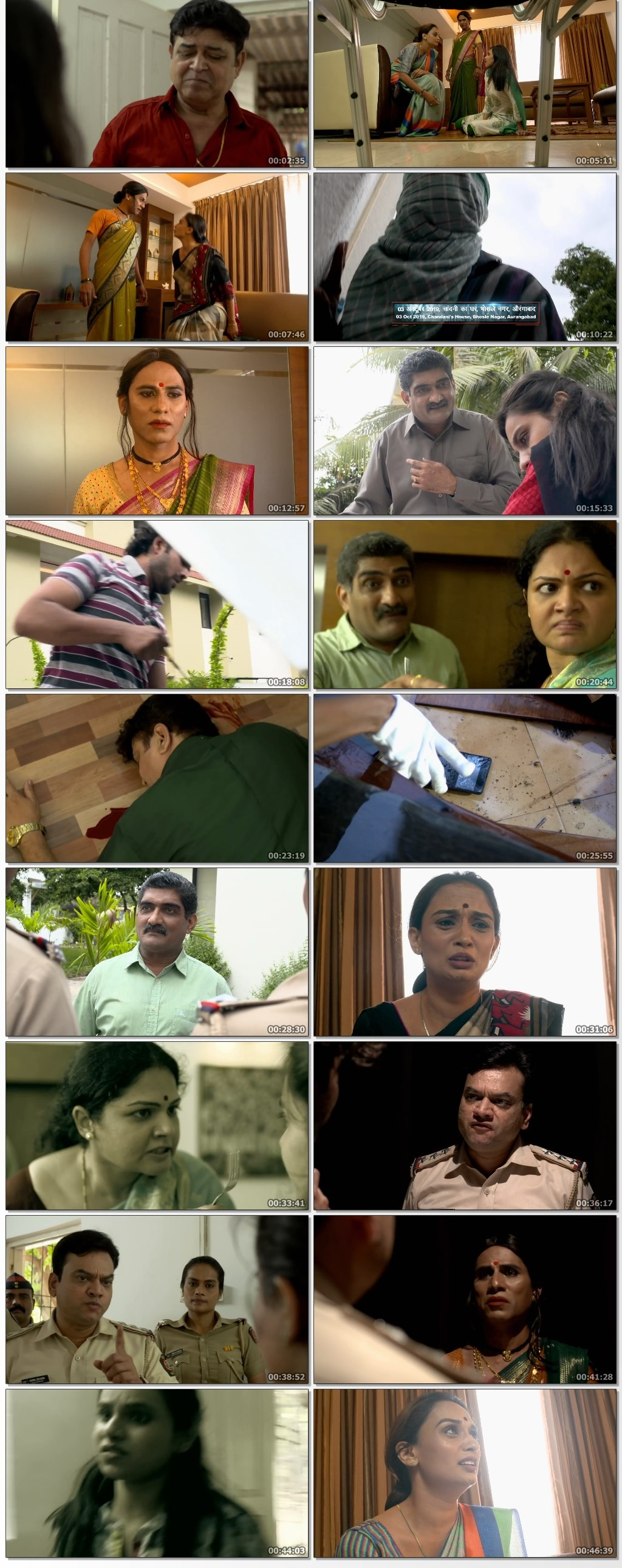 Crime-Patrol-24th-May-2021-Full-Episode-420-mp4-thumbs