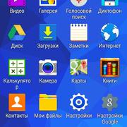 Screenshot-2015-02-10-09-30-09