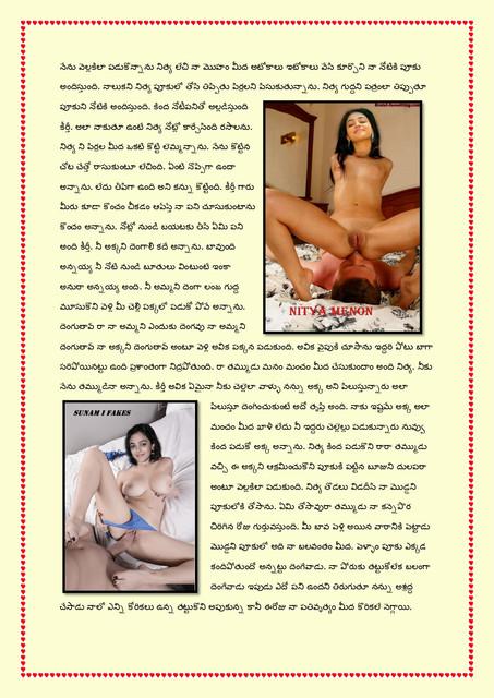 Family-katha-chitram11-page-0011