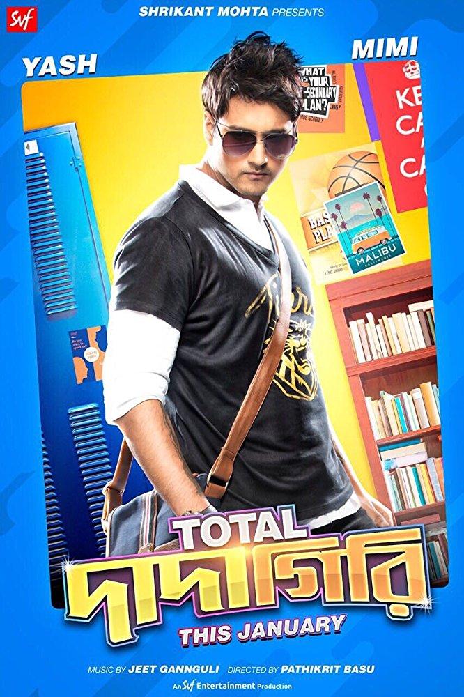 Total Dadagiri 2018 Bengali Movie HDRip x264 AC3