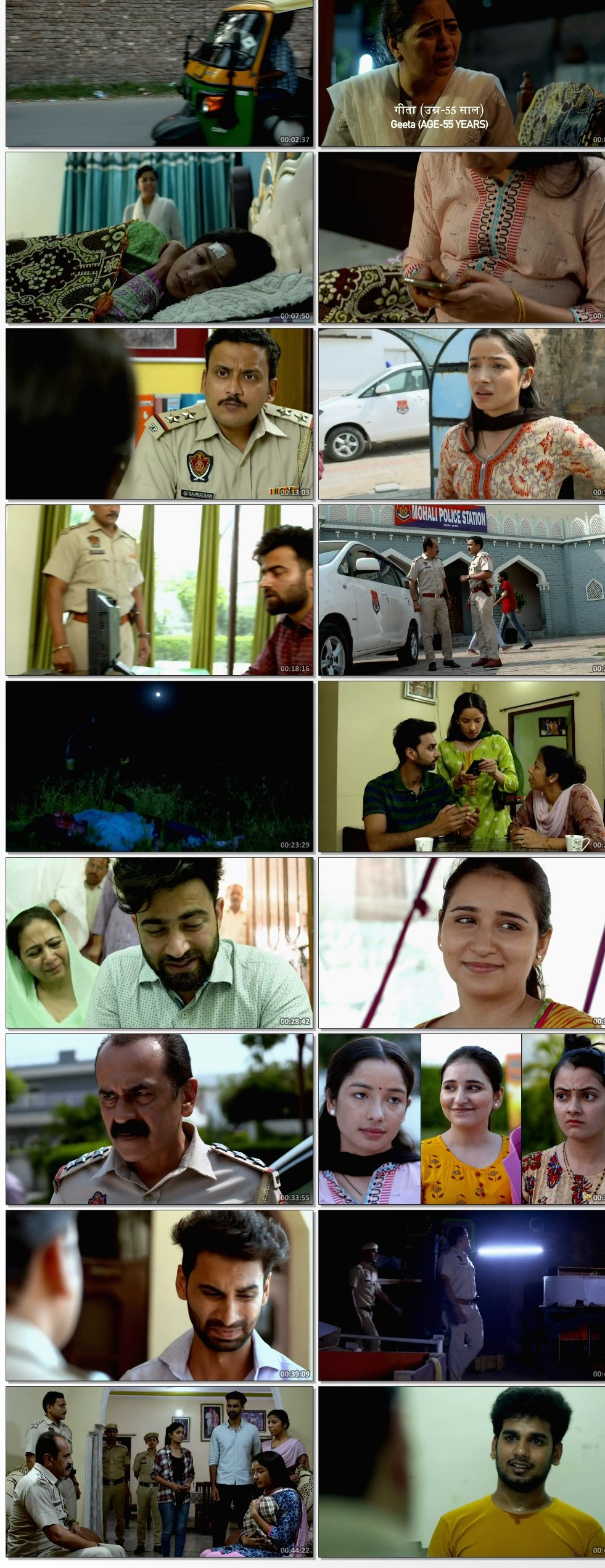 Crime-Patrol-13th-July-2021-Full-Episode-456-mp4-thumbs