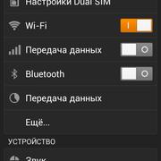 Screenshot-2013-10-31-13-43-19