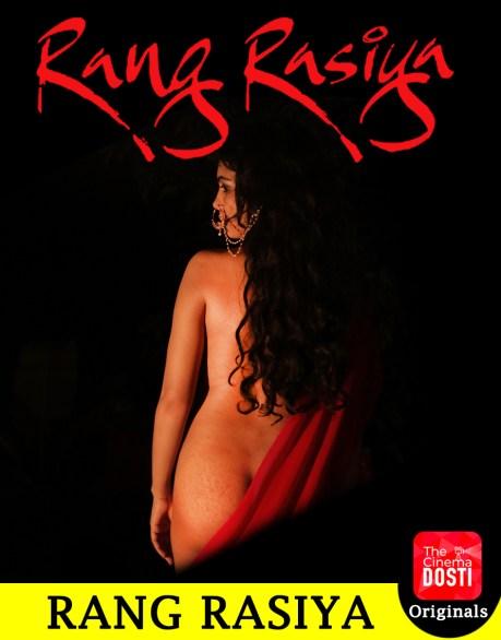 Rang-Rasiya-2020-Cinema-Dosti-Originals-Hindi-Short-Film-720p-HDRip-160-MB-Download