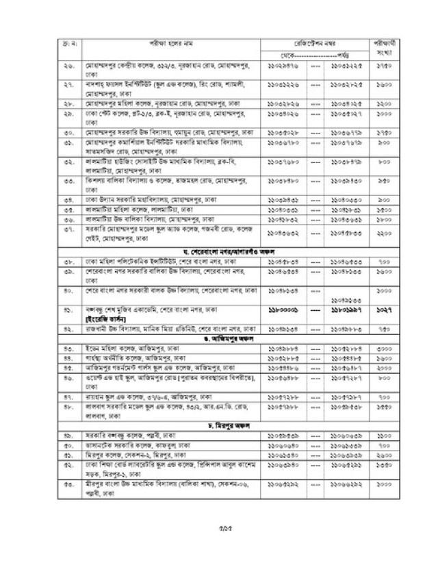 41-BCS-Seat-Plan-page-005
