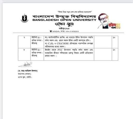 Bangladesh Open University BOU SSC Assignment Answer 2021 Pdf download 54