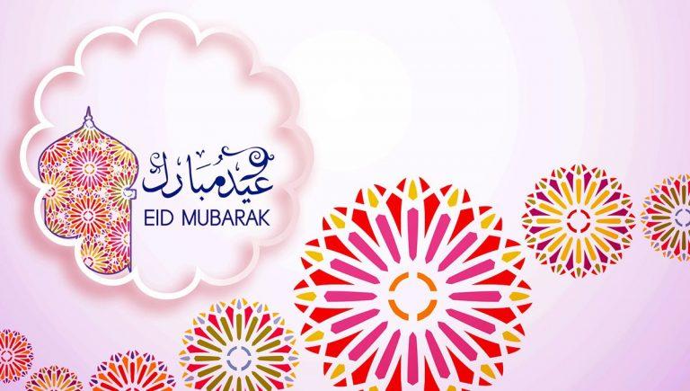 Eid-SMS-Girlfriend