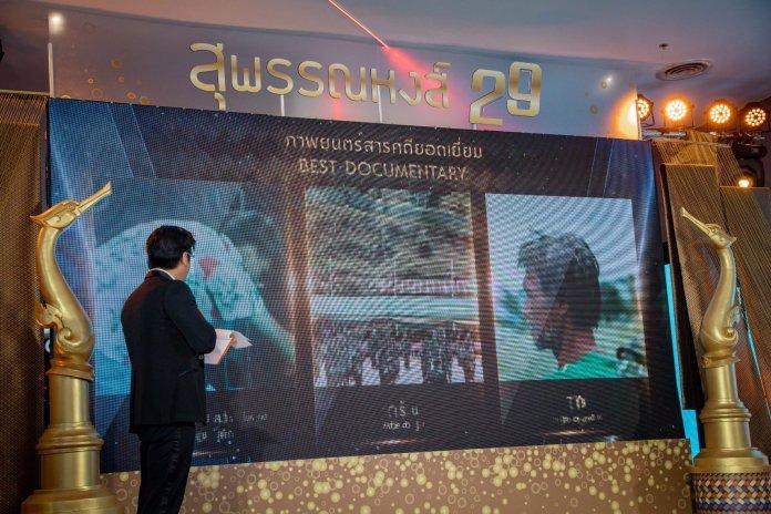 Suphannahong-National-Film-Awards-7