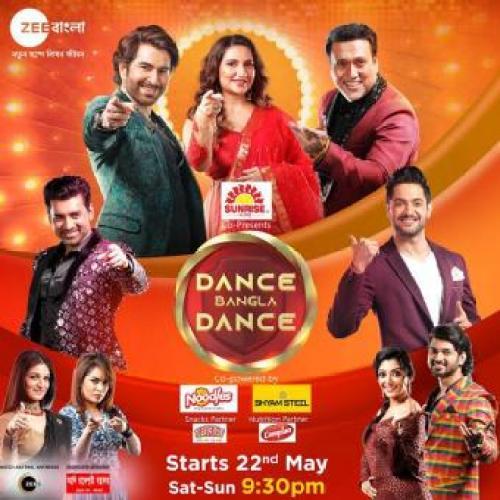 Dance Bangla Dance Season 10 -Ep 01 (22th May 2021) 720p | 240p Download