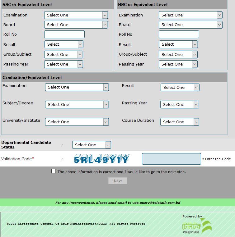 apply-form-3