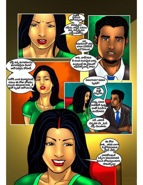 Savita-bhabhi-Rohit-tho-Raasaleala-page-0011