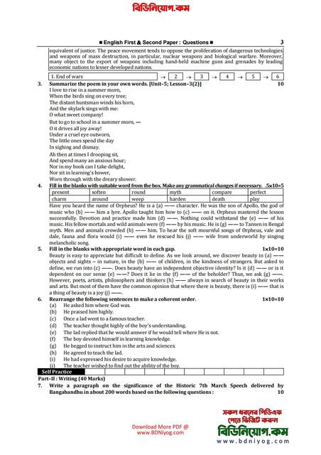 Nobodut-HSC-English-Test-Papers-2020-BDNiyog-com-Copy-3