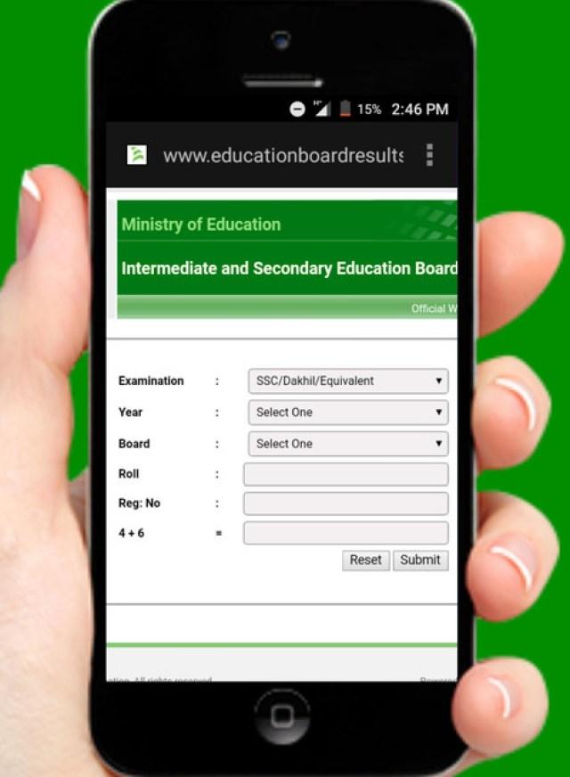 HSC-Result-Dinajpur-Board-2020-Dinajpur-Education-Board-Result