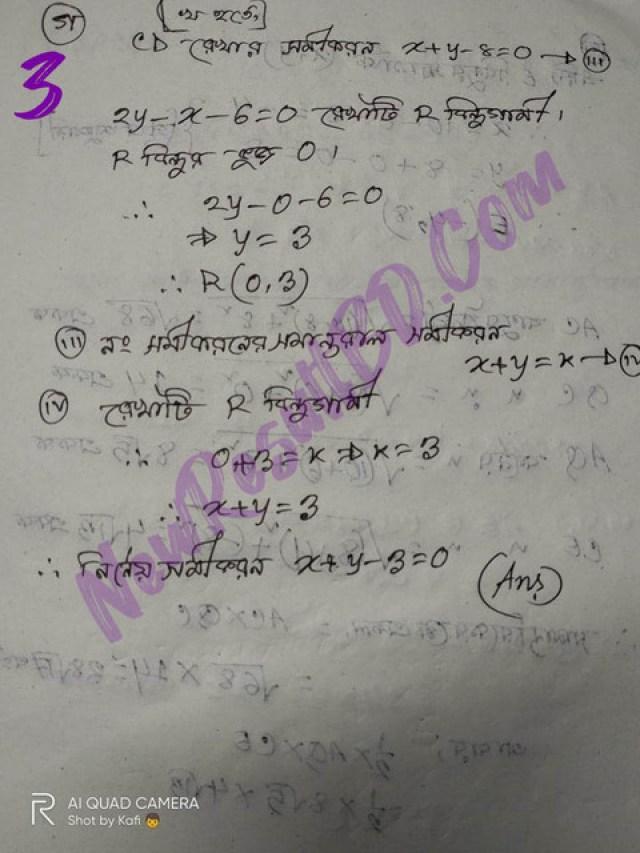 SSC Higher Mathematics Assignment Answer 2021 pdf download Class 9-10 2