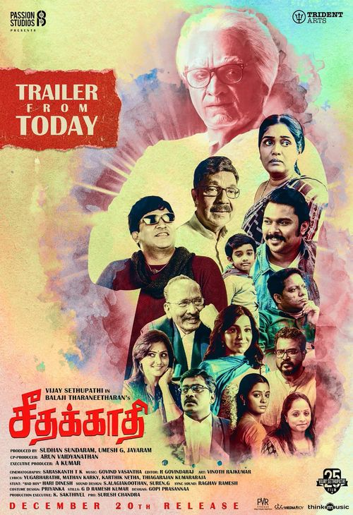Seethakaathi 2020 Hindi Dubbed 720p HDRip 950MB