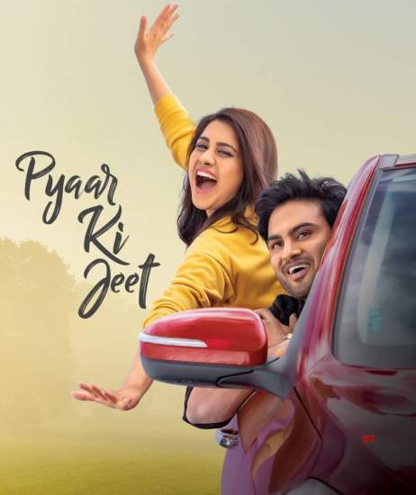 Pyaar Ki Jeet (Nannu Dochukunduvate) (2019) Hindi Dubbed Movie 720p