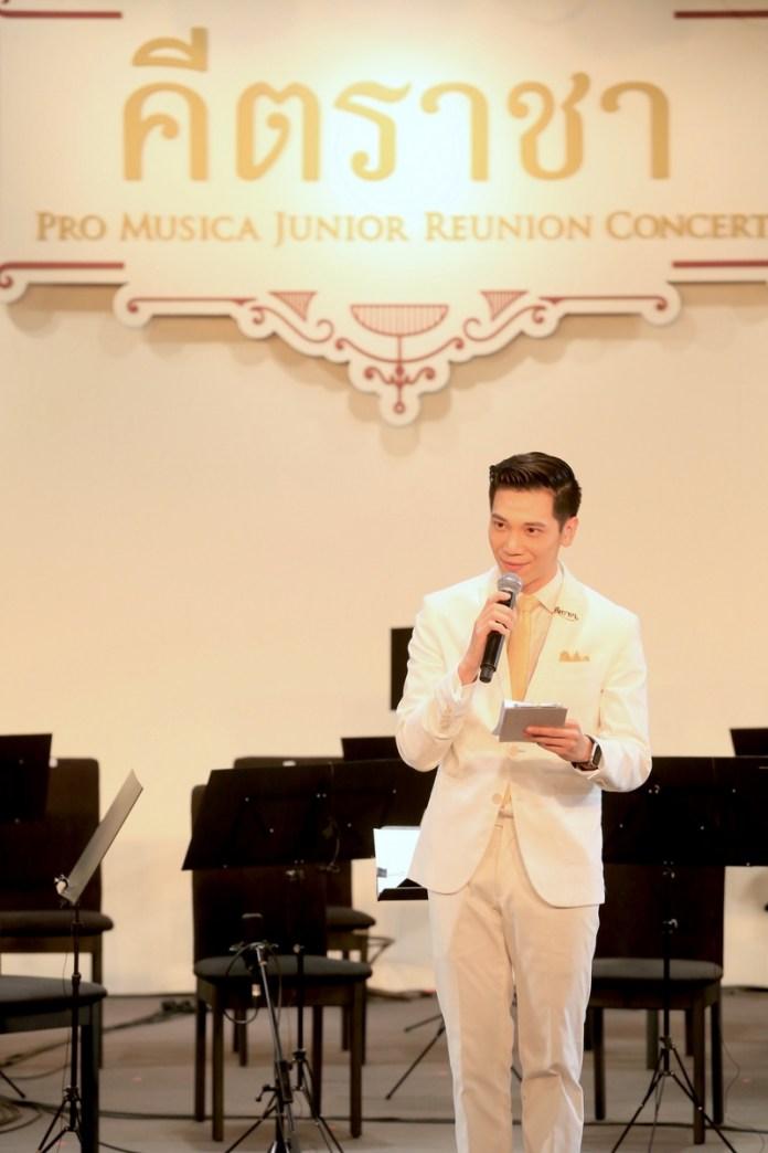 Pro-Musica-Junior-2019-5