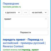 Screenshot-20170215-044421
