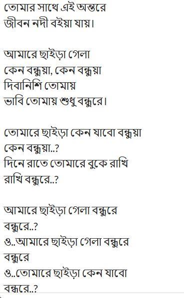 lyrics-2