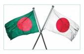 কৌশলগত অংশীদারিত্ব জোরদার করবে বাংলাদেশ-জাপান