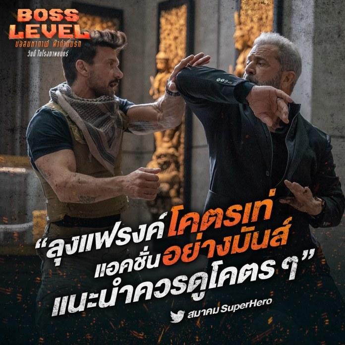 BOSSLEVEL-Social-Reviews-Thai-Superhero-1